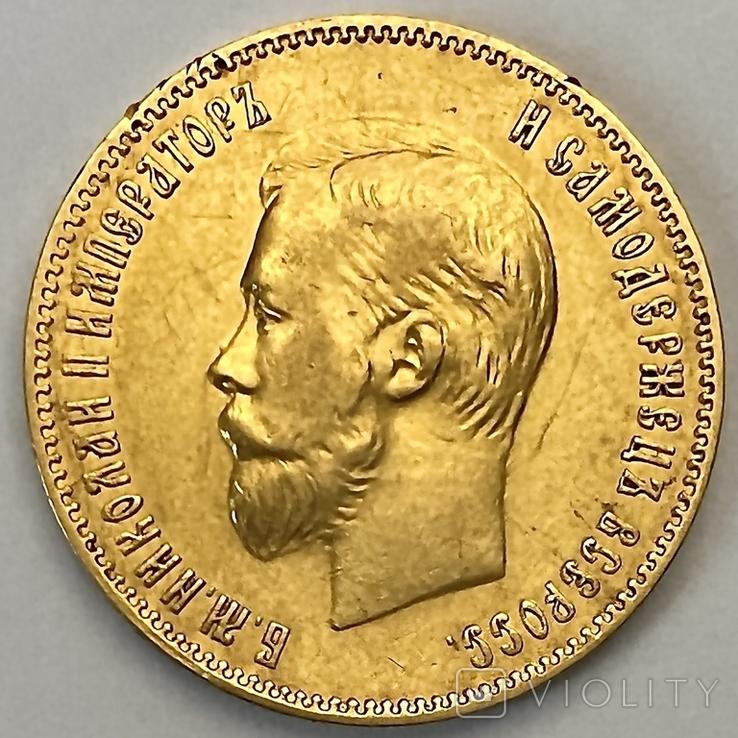10 рублей. 1901. Николай II (АР) (золото 900, вес 8,59 г) (7.), фото №3
