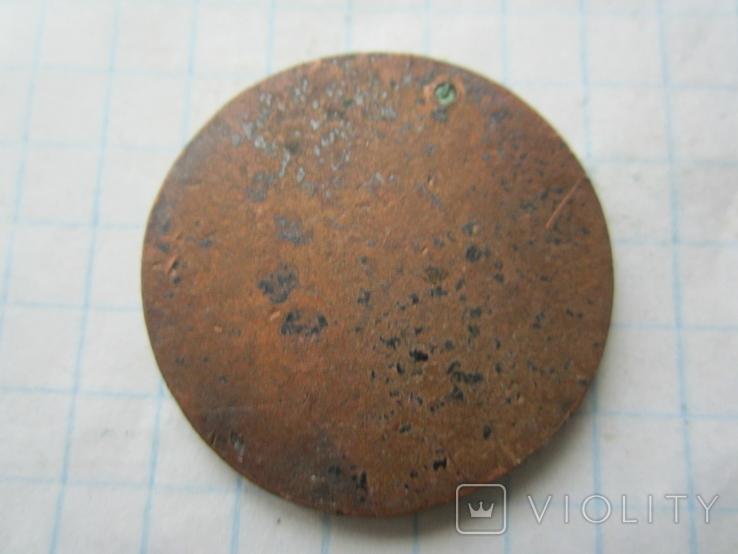 Религиозный жетон., фото №3