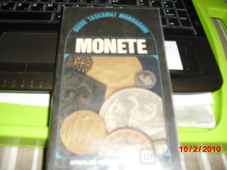 Книга монеты-на иностранном языке, фото №2