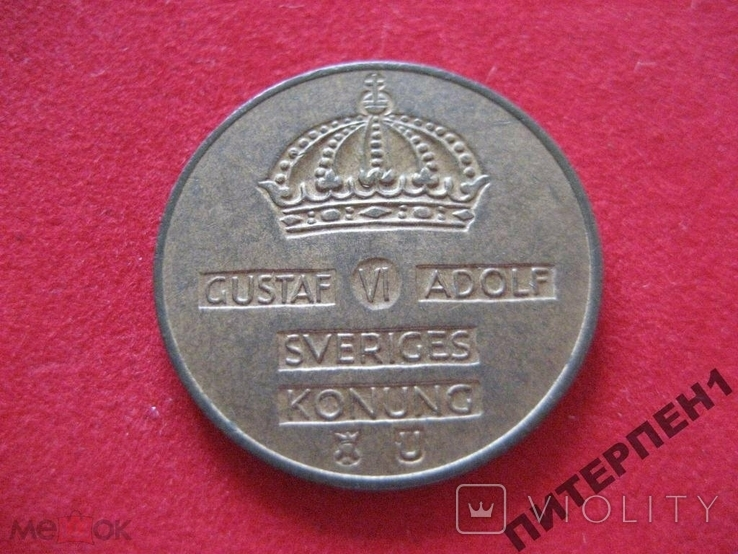 Швеция 2 эре 1969 U, фото №3