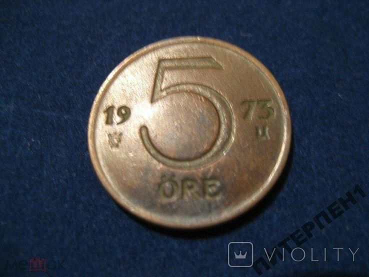 Швеция 5 эре 1973 U, фото №2