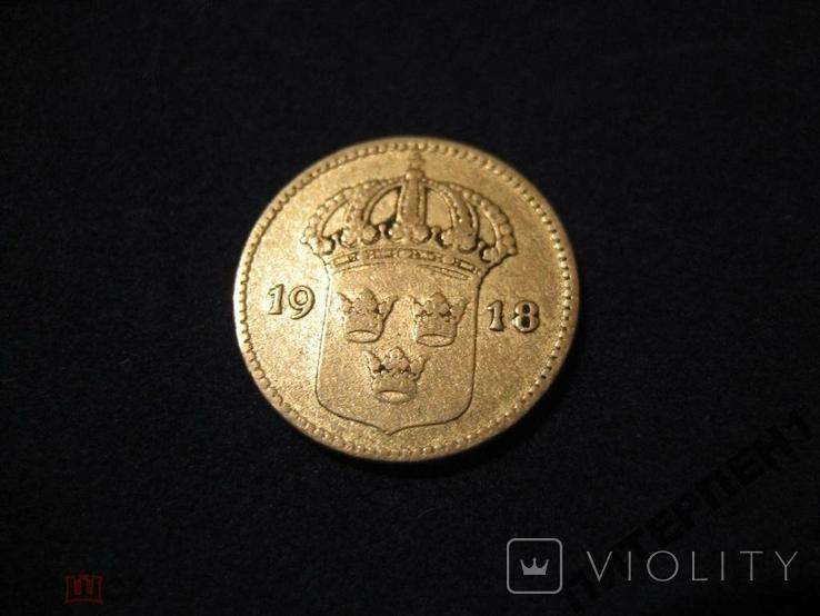 Швеция 10 эре 1918 W, фото №3