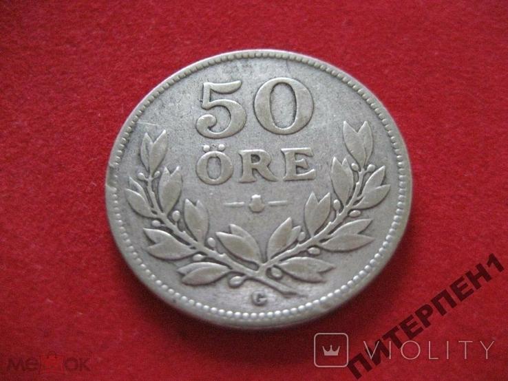 Швеция 50 эре 1931 G, фото №2