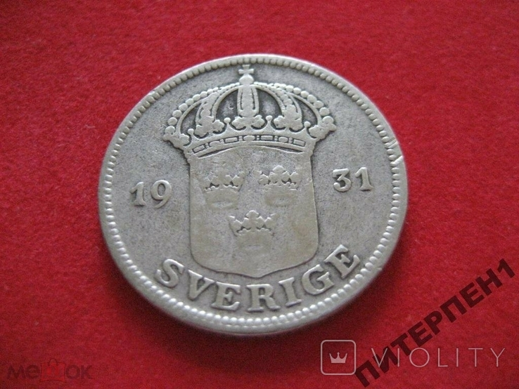 Швеция 50 эре 1931 G, фото №3