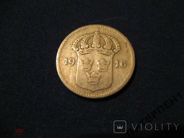 Швеция 10 эре 1916 W, фото №3