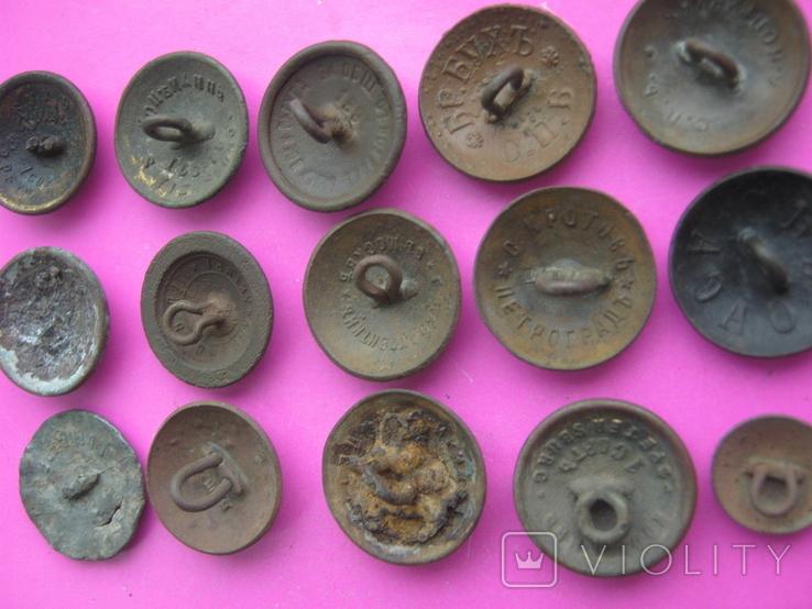 Колекція царських пуговиць з різними написами, фото №11