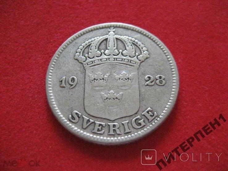 Швеция 50 эре 1928 G, фото №3