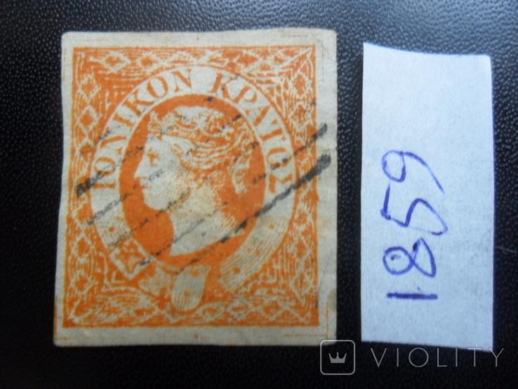 Британские колонии. Ионические острова. Виктория. 1859 г. Каталог- 720 дол. США., фото №3