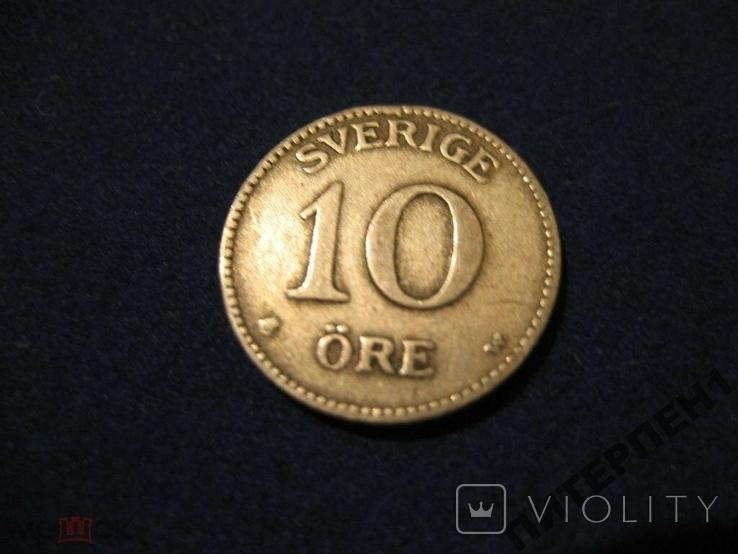 Швеция 10 эре 1914 W, фото №2