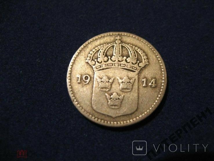 Швеция 10 эре 1914 W, фото №3