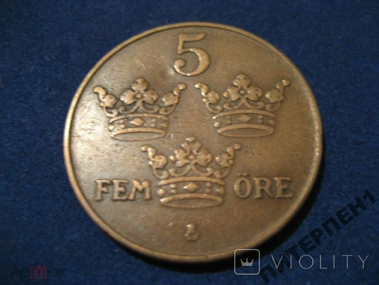 Швеция 5 эре 1928 г, фото №2