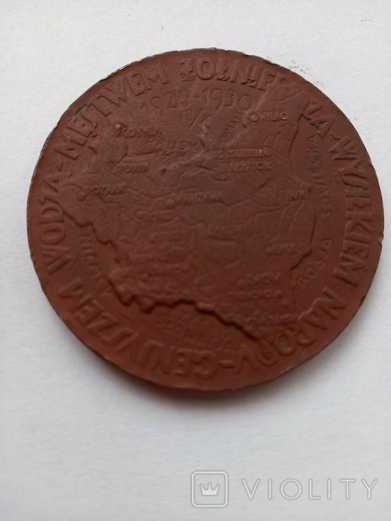"""Памятная медаль""""Окончания 10 летней войни 1920-1930, фото №6"""