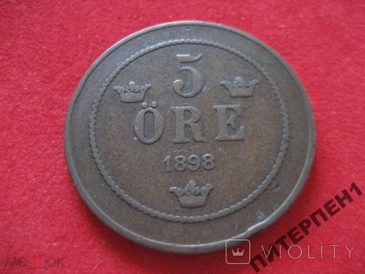Швеция 5 эре 1898 г, фото №2