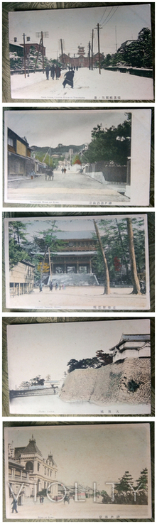 Император Мейдзи (Муцухито)+15 видов Японии, фото №4