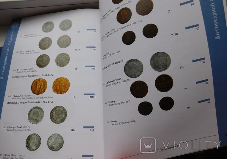 Три каталога аукционника Дукат, фото №8
