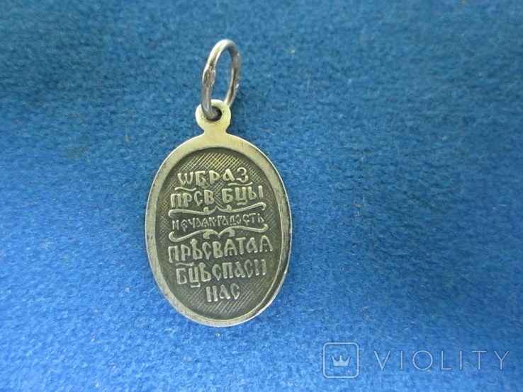 Кулончик-иконка серебро., фото №5