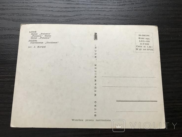 Открытка #19912, фото №3