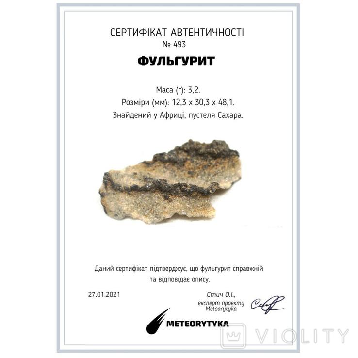 Фрагмент фульгурита, 3,2 грам, з сертифікатом автентичності, фото №3