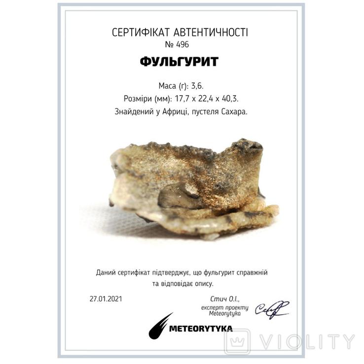 Фрагмент фульгурита, 3,6 грам, з сертифікатом автентичності, фото №3