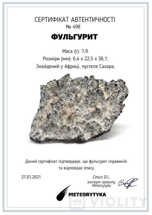Фрагмент фульгурита, 1,9 грам, з сертифікатом автентичності, фото №3