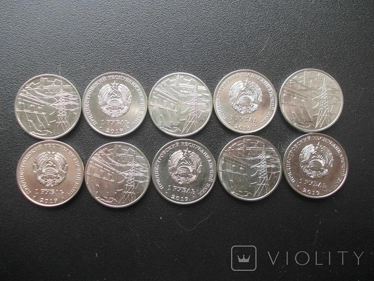 """Приднестровье, 1 рубль, """"Промышленность"""" - 10 штук, мешковой UNC"""