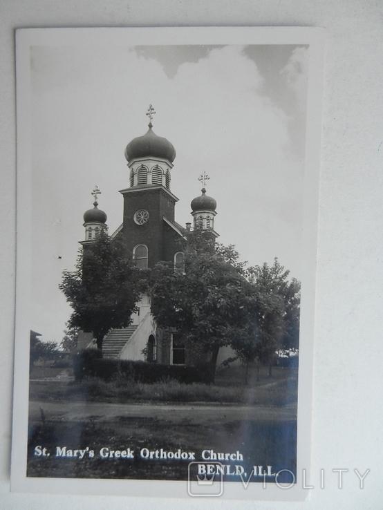 Русская церковь Богородицы в Бенэлд США, фото №2