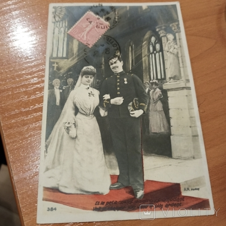 Свадебная, жених военный награды с невестой в церкви, 1906, Франция, фото №2