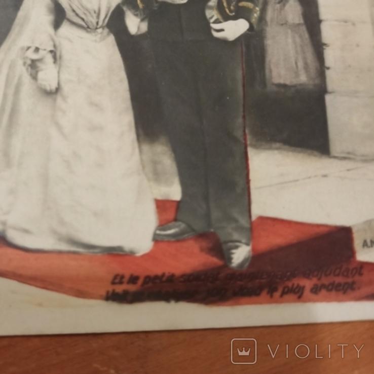 Свадебная, жених военный награды с невестой в церкви, 1906, Франция, фото №8