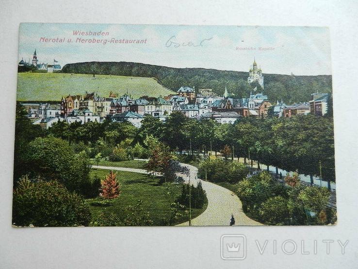 Висбаден Германия церковь 1906, фото №2