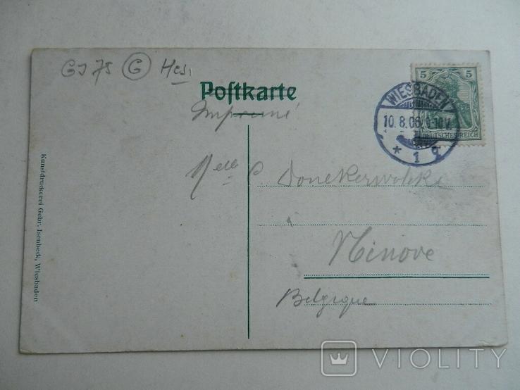 Висбаден Германия церковь 1906, фото №3