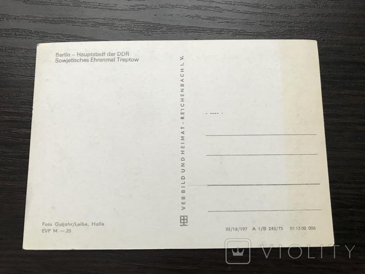 Открытка #19919, фото №3