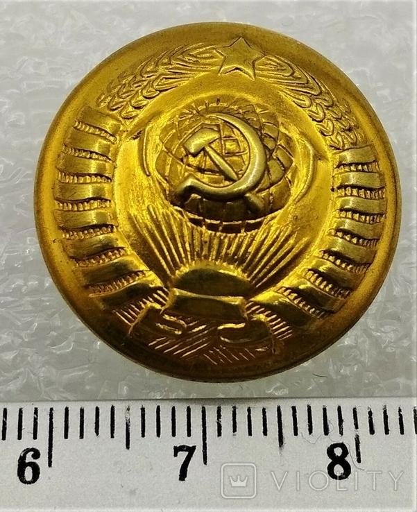 Пуговица Генеральская Герб СССР 17 лент 1953 г. ОТ7, фото №2