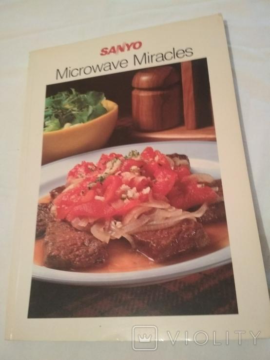 Кулинария книга на английском языке