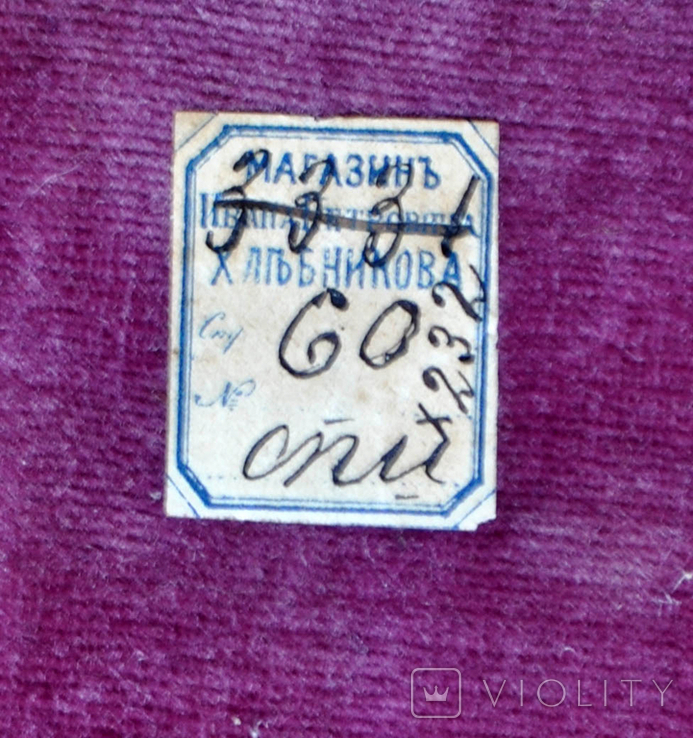 Ікона Божої Матері розмір 172х220мм, фото №4