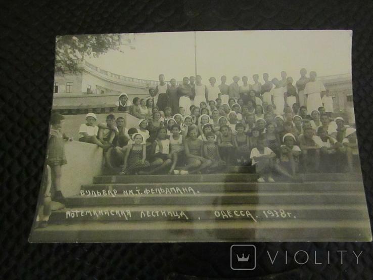 Одесса Бульвар Фельдмана Потемкинская лестница 1938 год