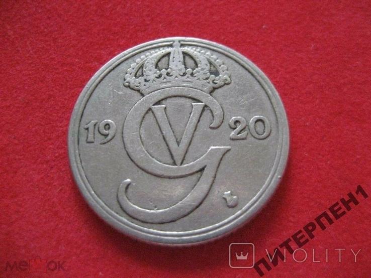 Швеция 50 эре 1920 W, фото №3
