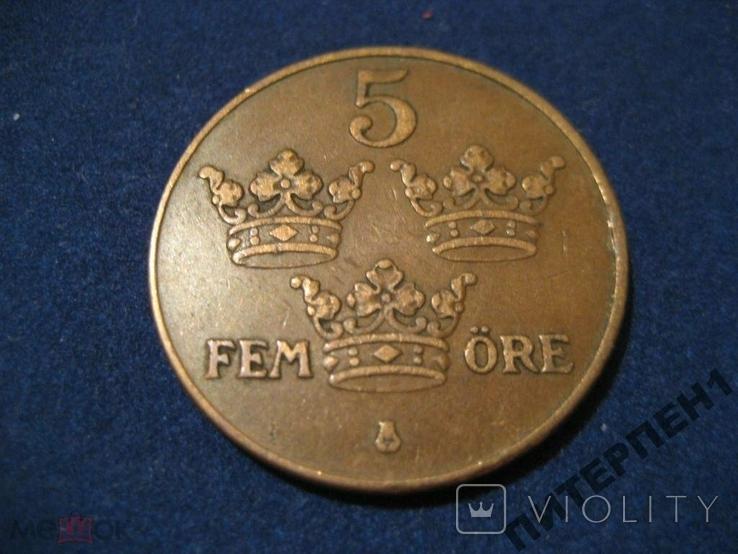Швеция 5 эре 1935 г, фото №2