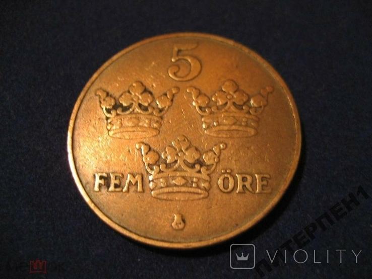 Швеция 5 эре 1924 г, фото №2