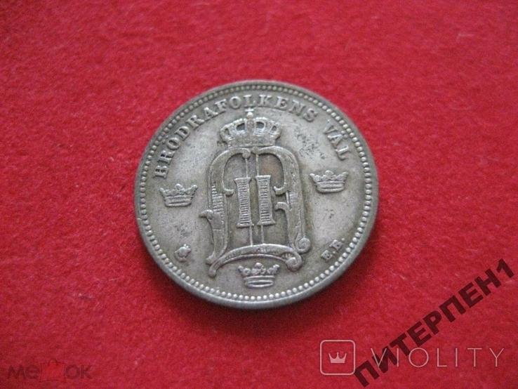 Швеция 10 эре 1902 EB, фото №3