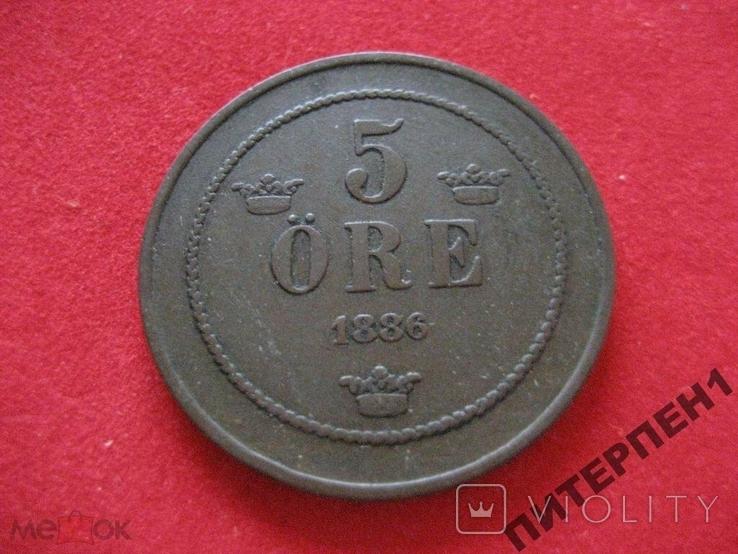Швеция 5 эре 1886 г, фото №2