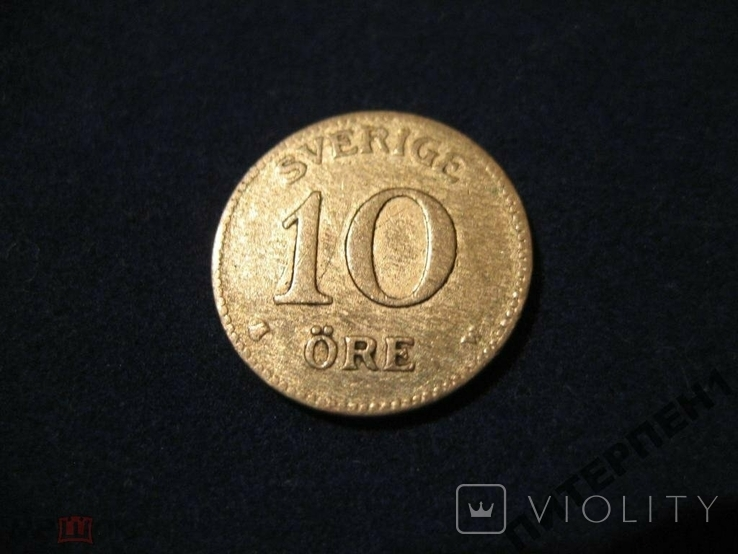 Швеция 10 эре 1927 W, фото №2