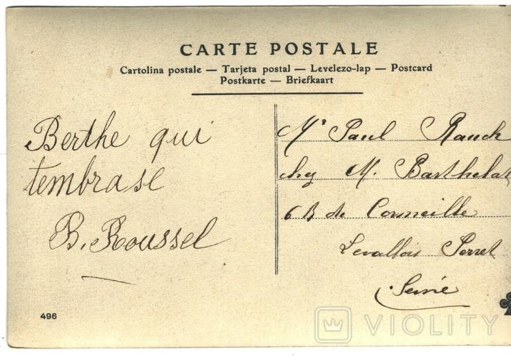 Окрытка Первая мировая война Франция, фото №3