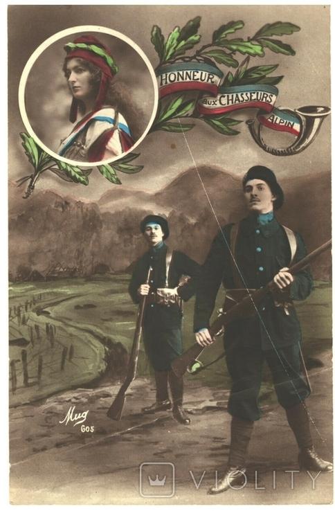 Окрытка Первая мировая война Франция, фото №2