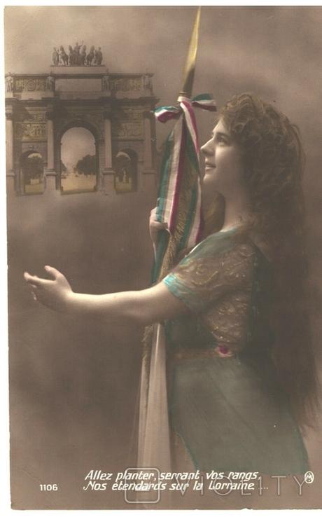 Окрытка 1915 год Первая мировая война Франция, фото №2