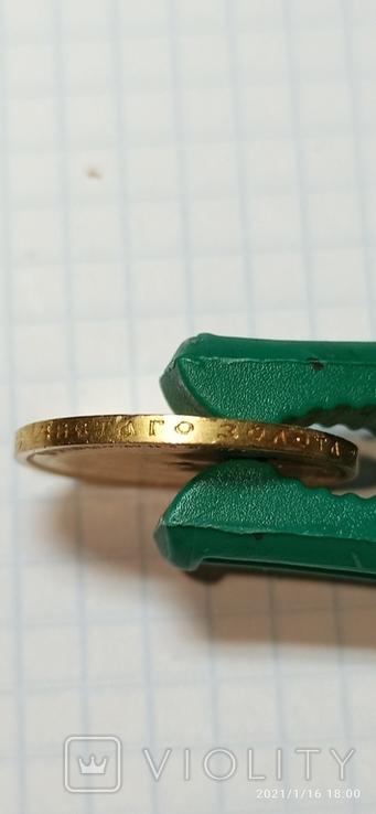 15 рублей 1897г золото 900 проба, фото №3