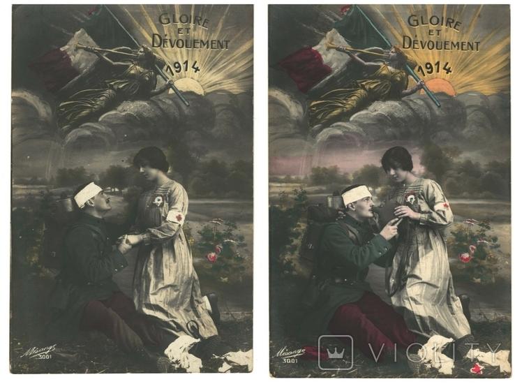 Окрытка 2 шт. Cлава и Преданность 1915 год Первая мировая война Франция, фото №2