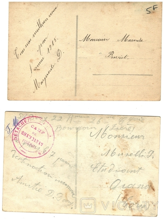 Окрытка 2 шт. Cлава и Преданность 1915 год Первая мировая война Франция, фото №3