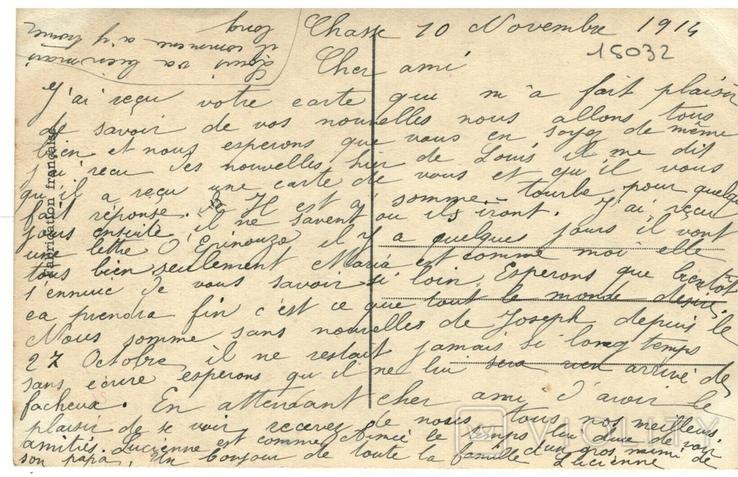 Окрытка Эльзас Франция хочет избавления 1914 год Первая мировая война Франция, фото №3