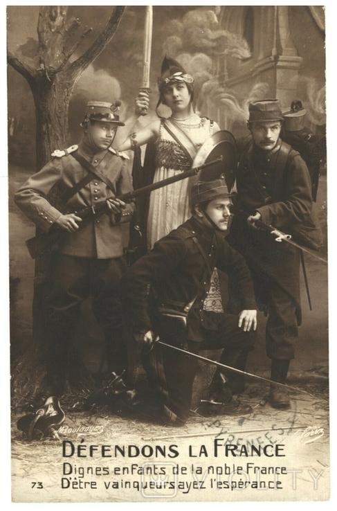 Окрытка Давайте защищать Францию Первая мировая война Франция, фото №2