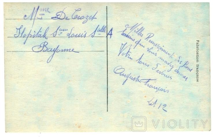 Окрытка Давайте защищать Францию Первая мировая война Франция, фото №3